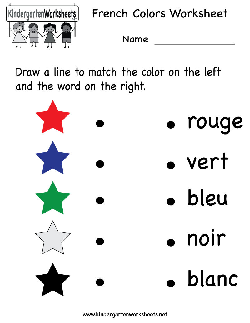 Free Printable French Colors Worksheet For Kindergarten