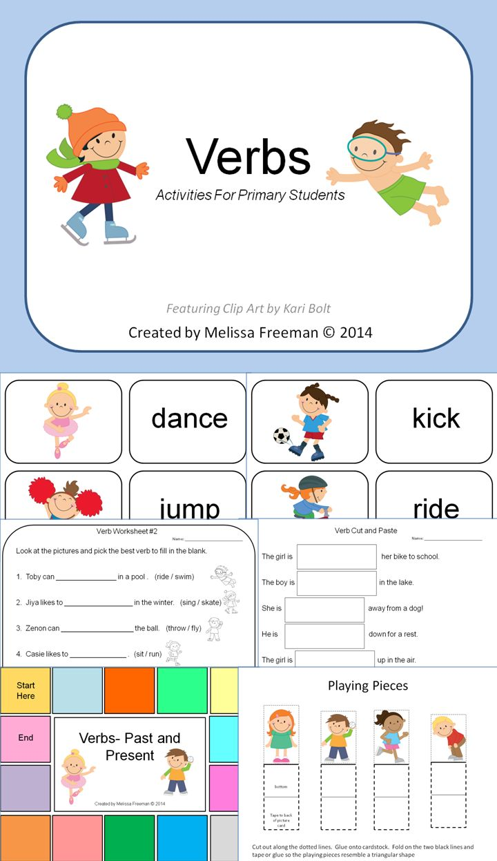 10 Best Nouns And Verbs Worksheets Images On Worksheets Samples