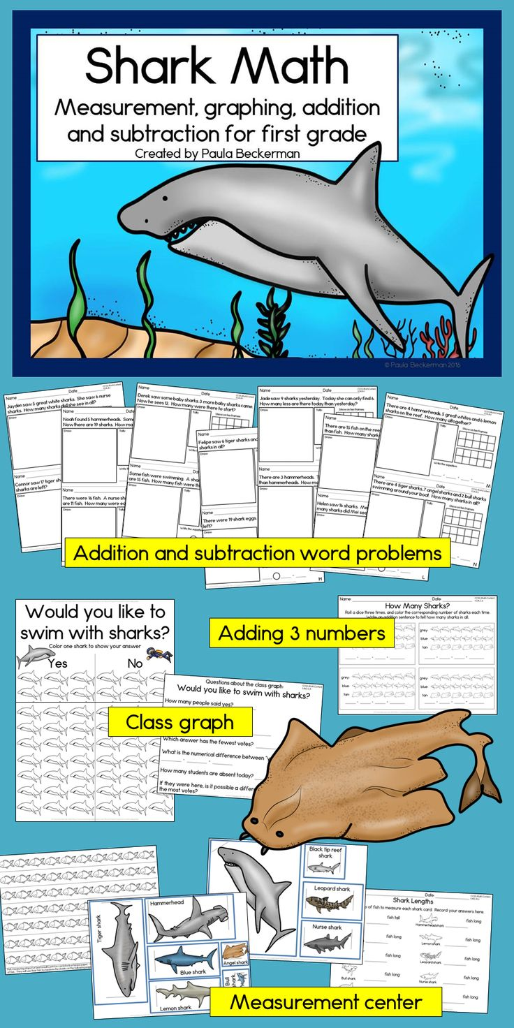 129 Best Best Gifts For 6 Year Girls Images On: 129 Best Shark Week Activities Images On Worksheets