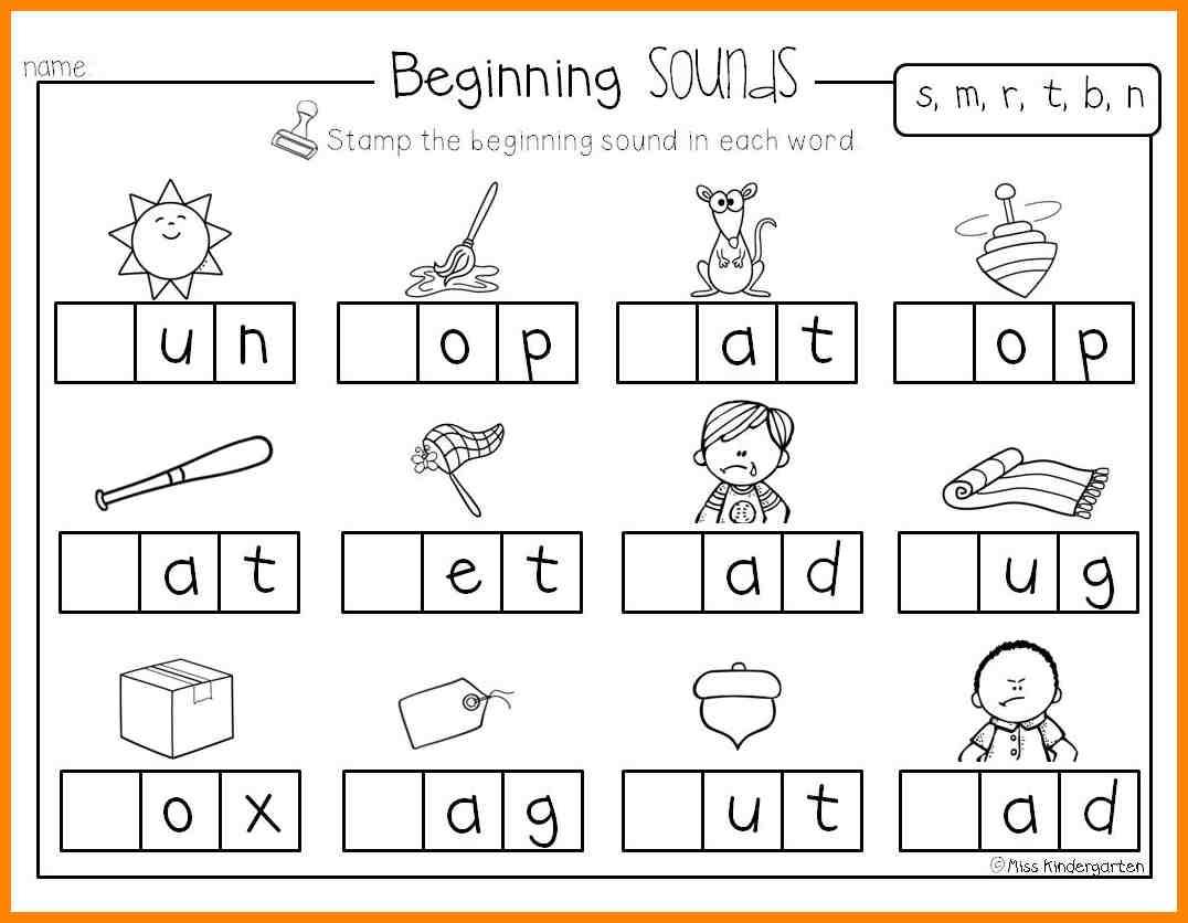 5+ Beginning Sounds Worksheets