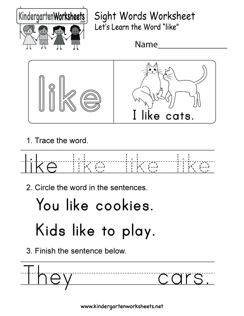 Free Kindergarten Sight Words Worksheets