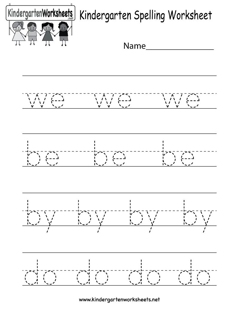 Free Kindergarten Spelling Worksheets