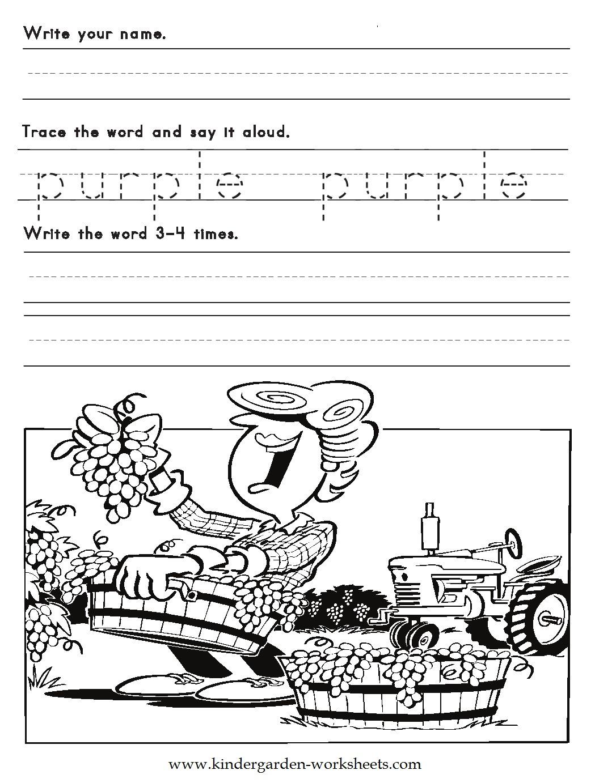 Kindergarten Worksheets  Color Words Worksheets