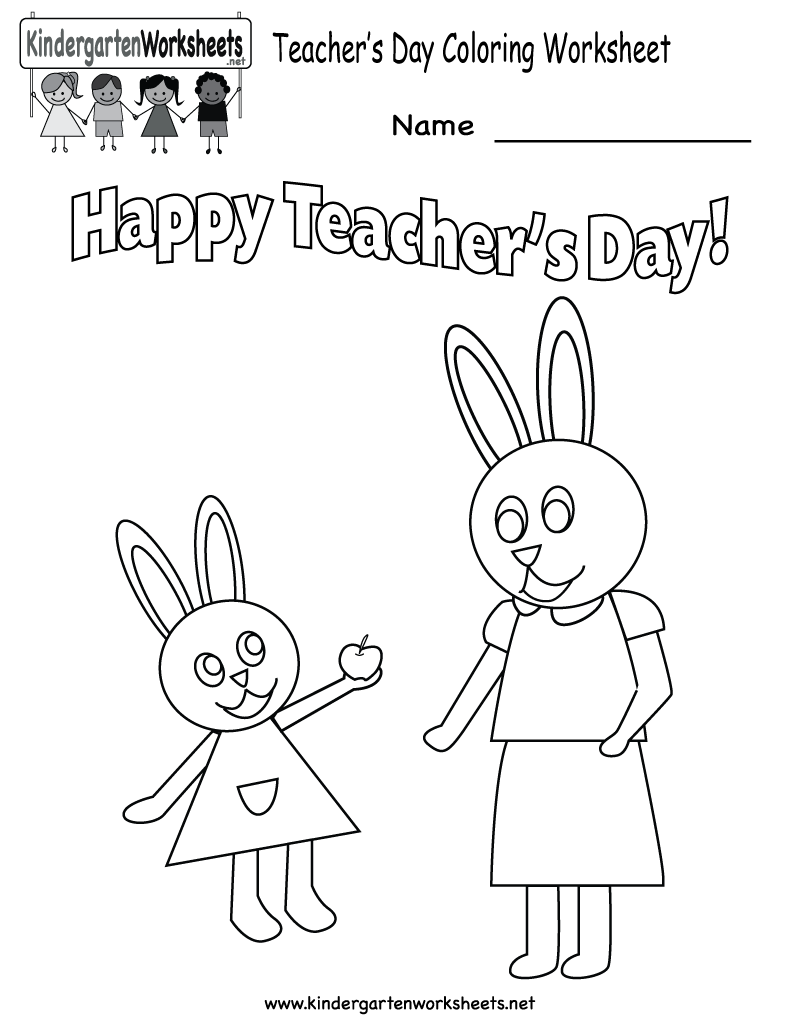 Pics Of Coloring Pages For Teachers Day Christmas Teachers Adult