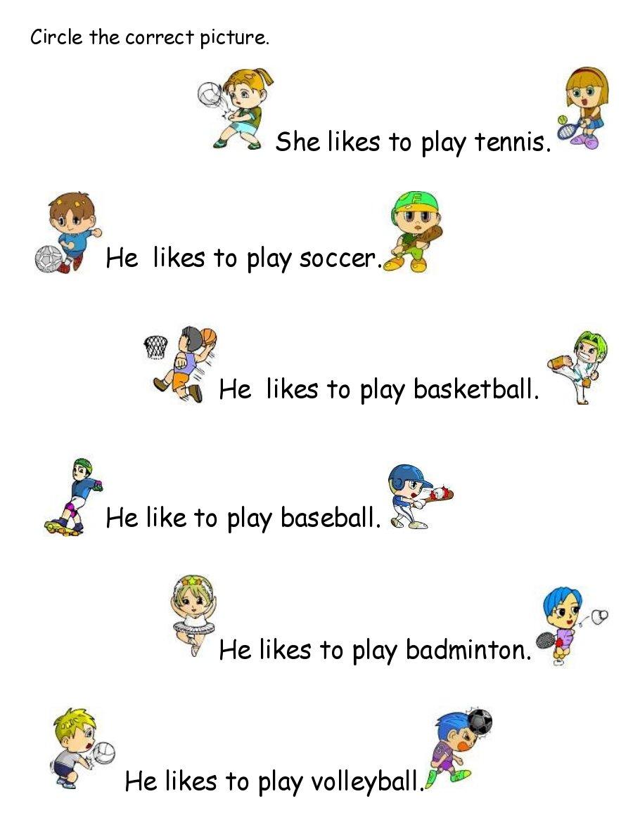 Sports Worksheet For Kindergartens