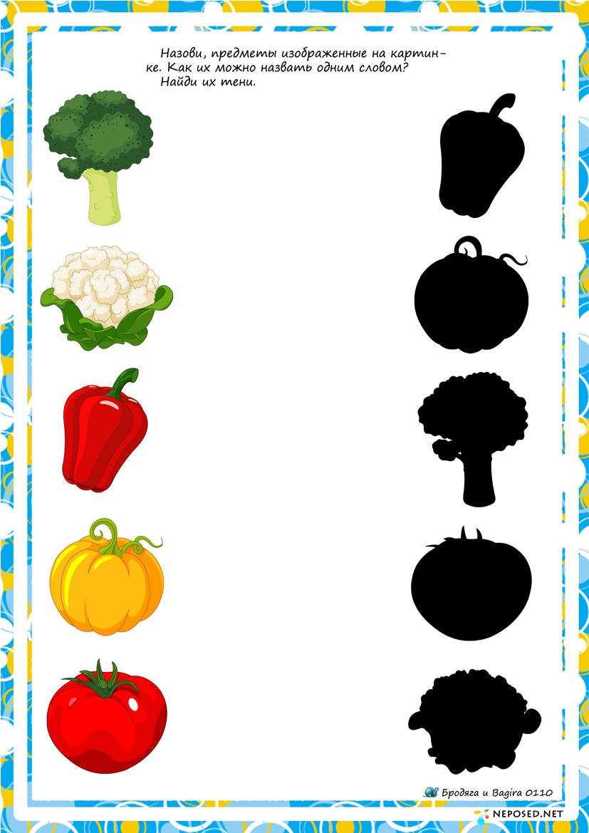 Fruit Shadow Worksheet For Kids