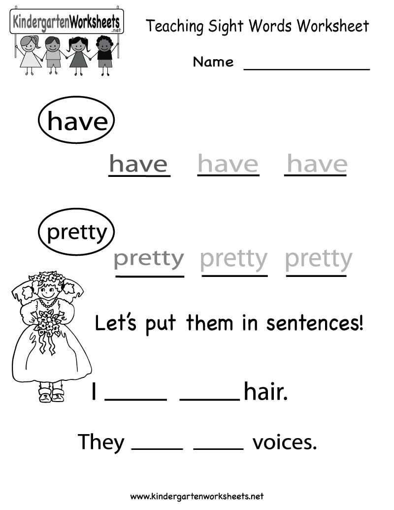 Kindergarten Teaching Sight Words Worksheet Printable