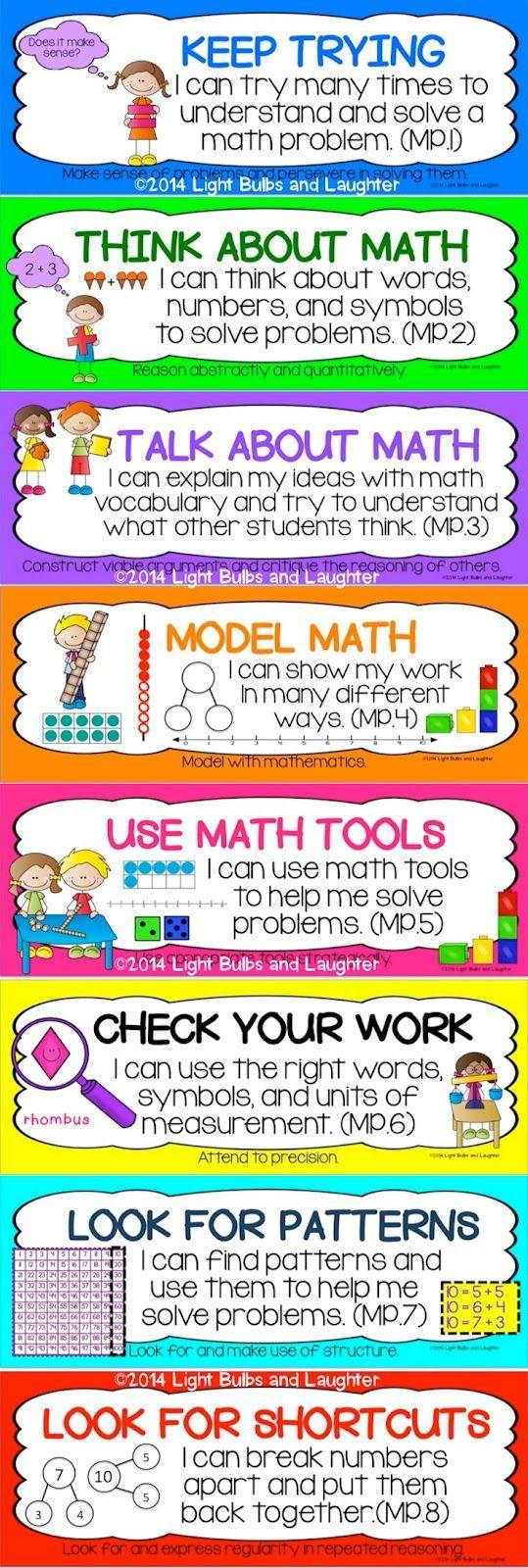 Mathematics Clipart Math Practice