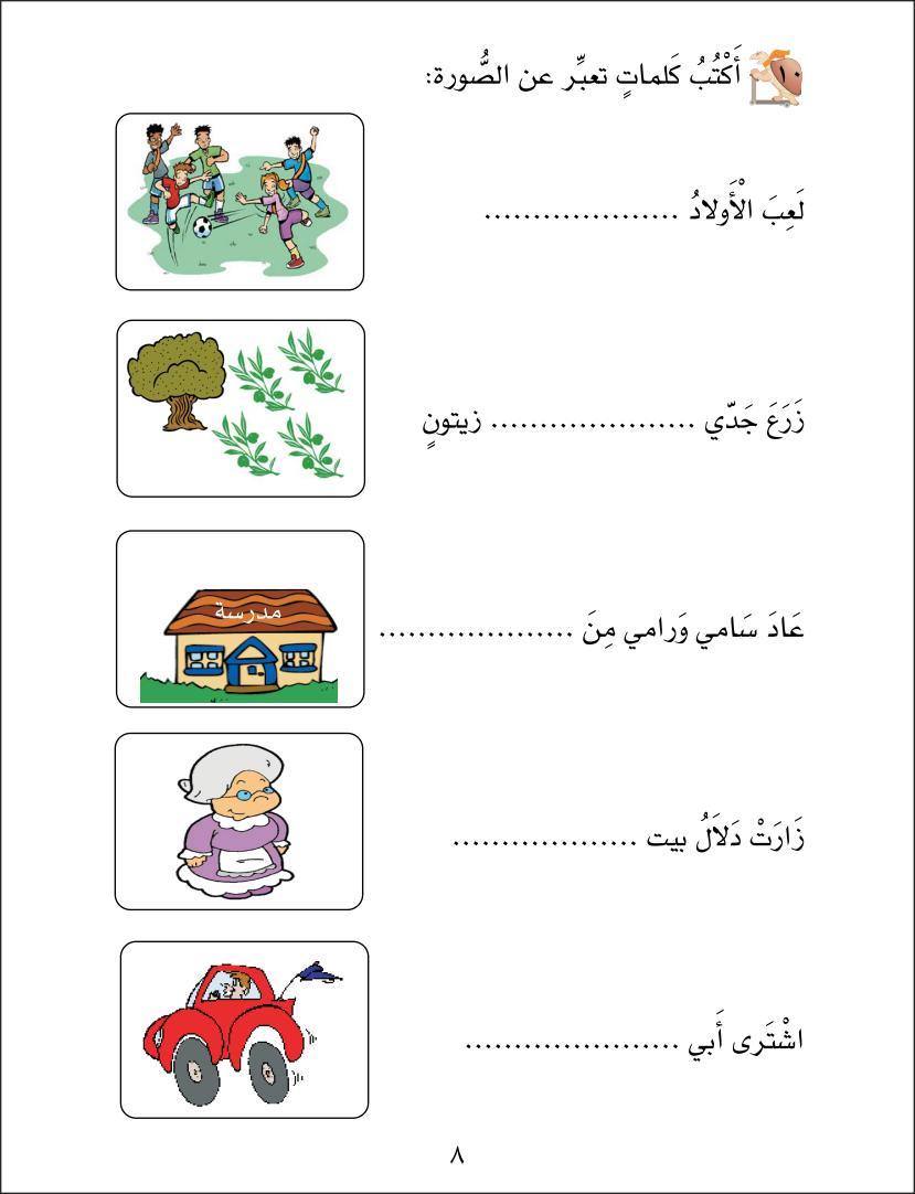 Rosetta Translation Shanghai