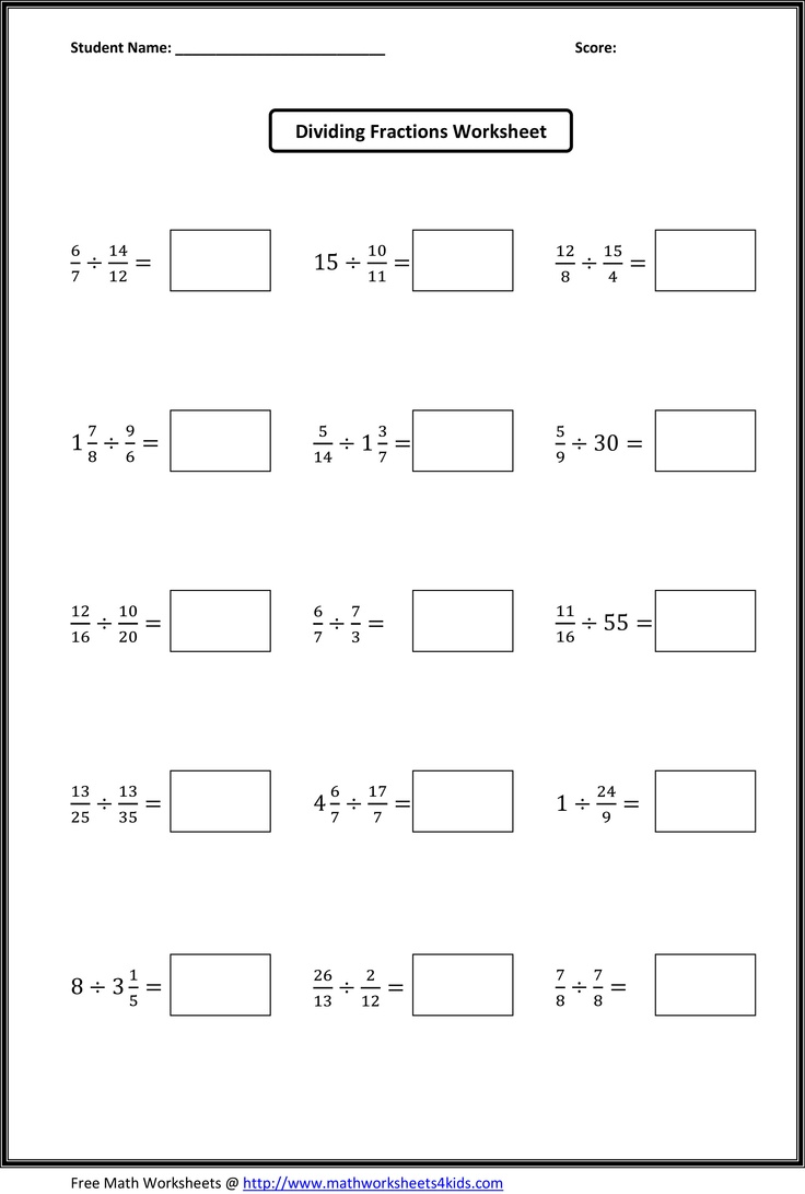 Fractions As Division Worksheet Worksheets For All