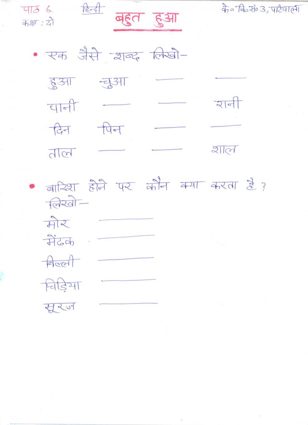 Kendriya Vidyalaya No  3 Patiala Cantt