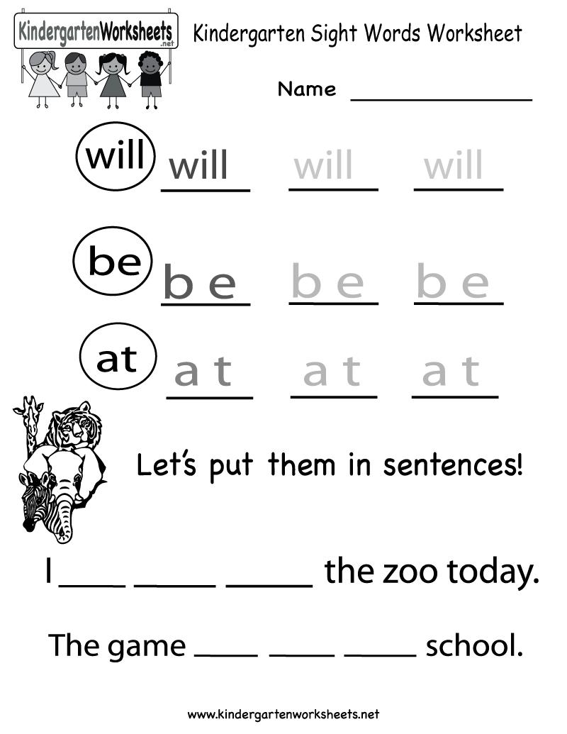 Kindergarten Sight Words Worksheet Printable