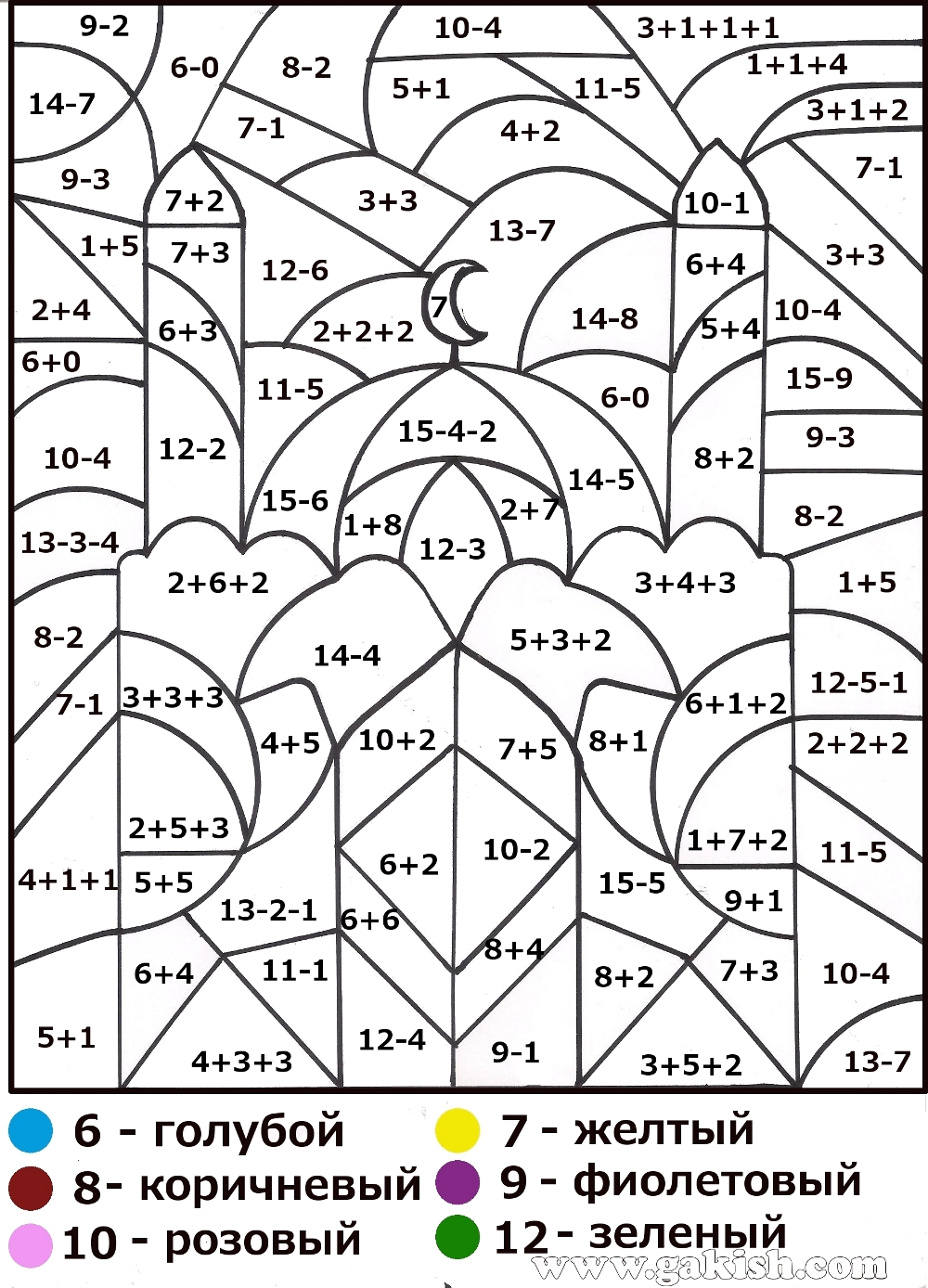 Math Multiplication Coloring Worksheets Sheets 52891 Within Pages