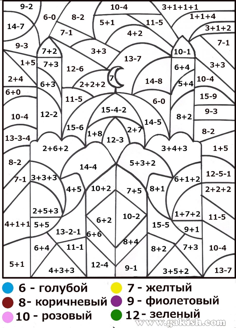 Multiplication Mystery Picture Worksheets
