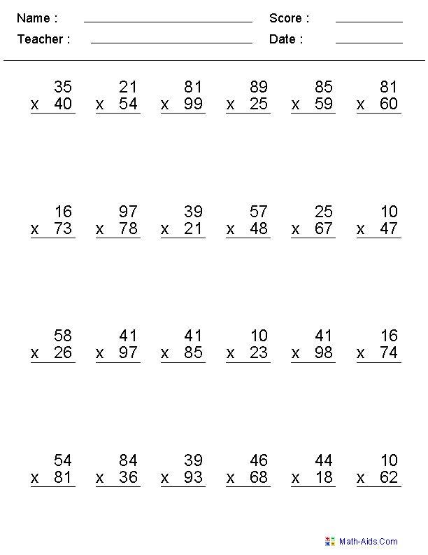Multiplication Worksheets Middle School The Best Worksheets Image