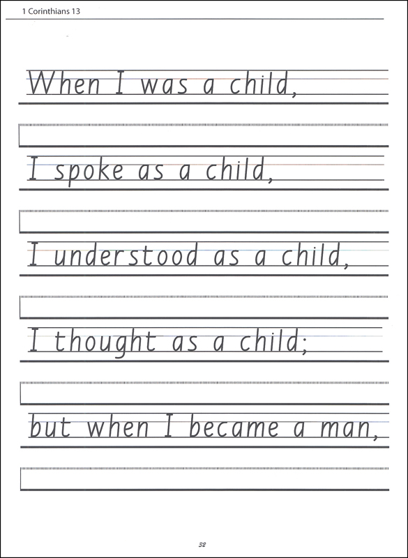 Print Handwriting Worksheets 008397i1