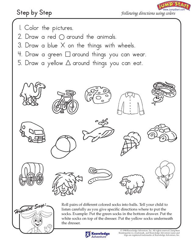 Printable Kindergarten Worksheet Follow Directions  Printable