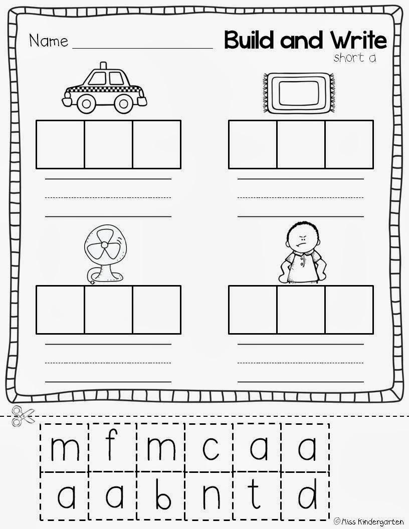 Super Cvc Practice Kindergarten Free Printable Cut And Paste