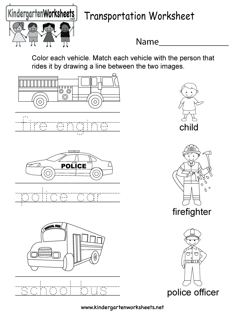 This Is A Fun Transportation Worksheet That Can Be Colored And