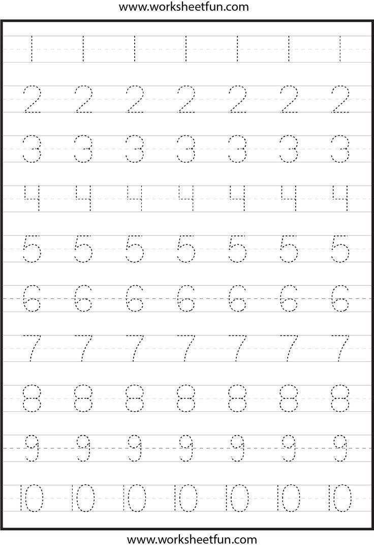 Urdu Alphabet Worksheet