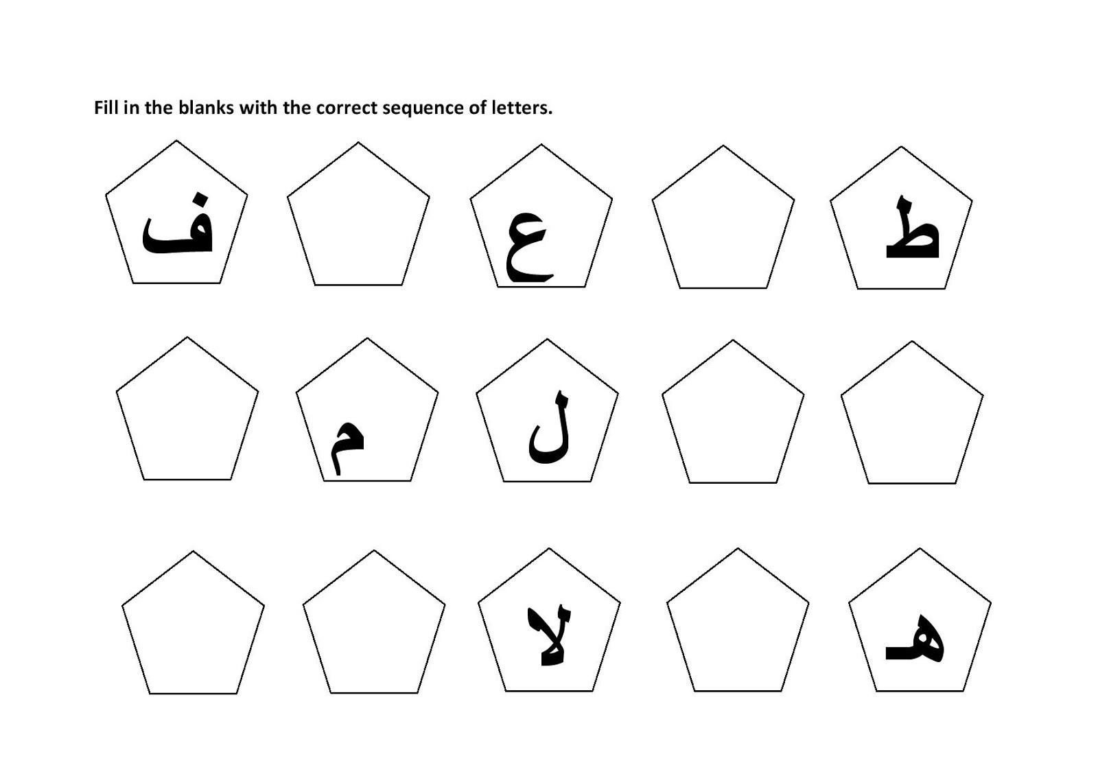 Worksheet  Arabic Letters Worksheets  Grass Fedjp Worksheet Study Site