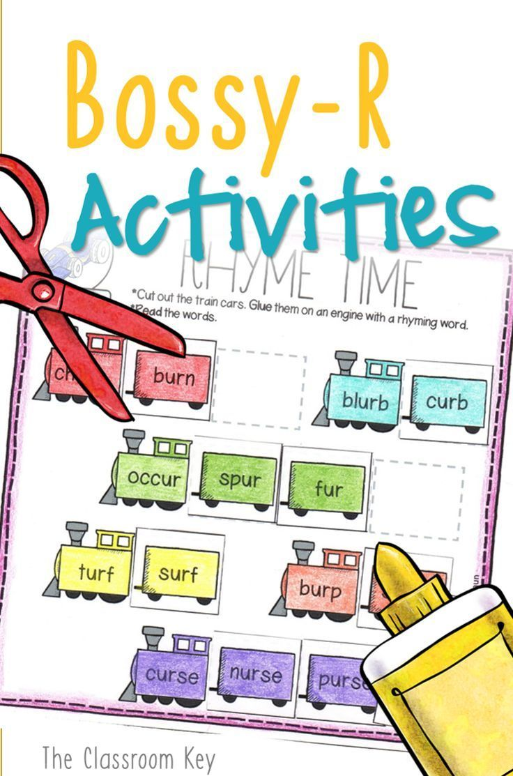 Bossy R Controlled Vowels Activity Worksheets, 1st Or 2nd Grade