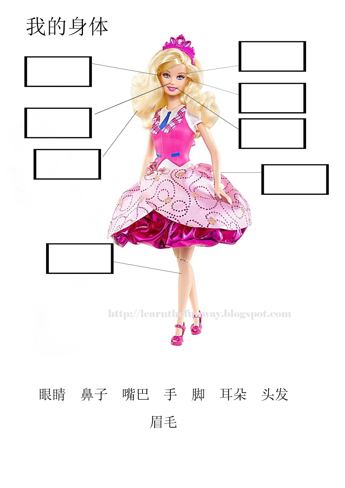 Chinese Fun Class  Lesson On Body 我的身体