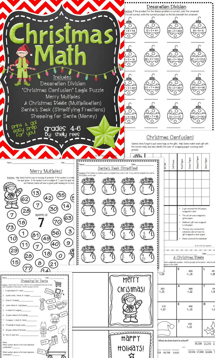 Christmas Math Print And Go Packet! Fun Worksheets For Division