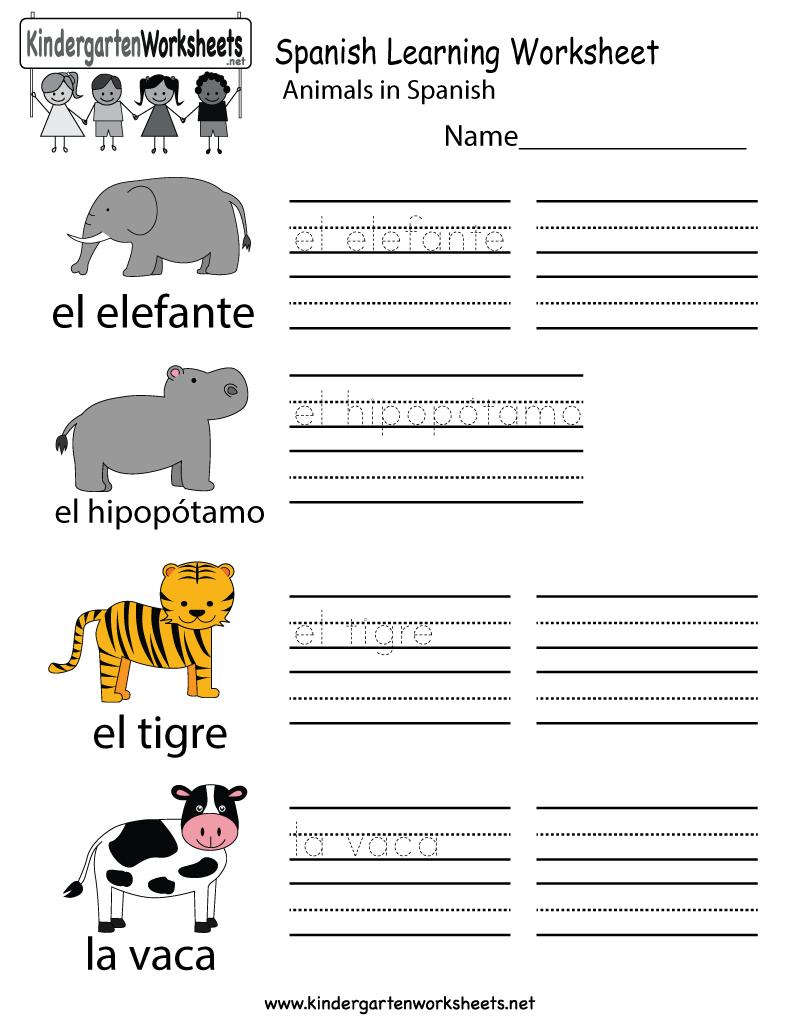 Free Kindergarten Spanish Worksheets