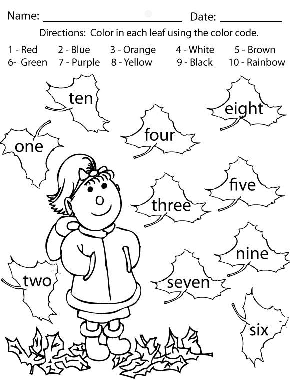 Kindergarten Fall Activity Worksheets  Kindergarten  Best Free