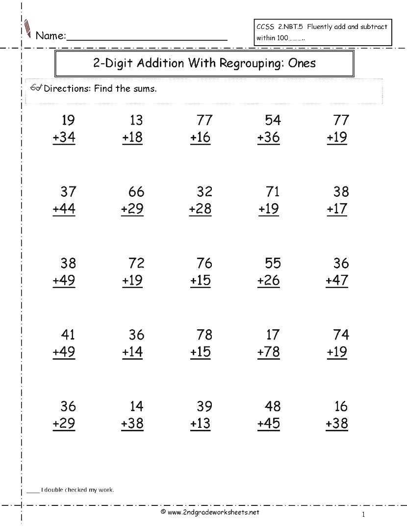 Perimeter Worksheets Free Math Puzzle For Middle School Printable