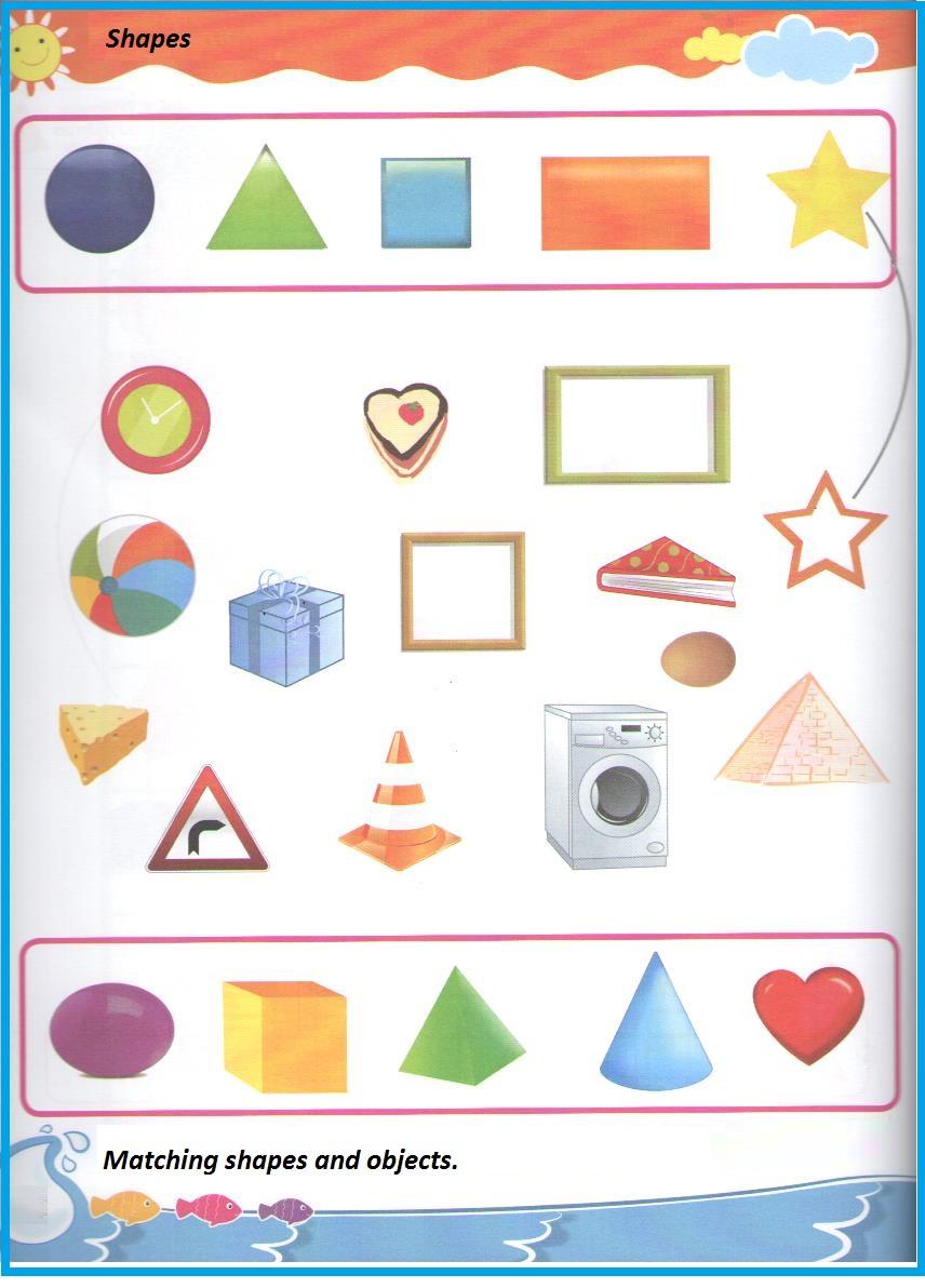 Shape Match Worksheet For Kindergarten And Preschool Alphabet