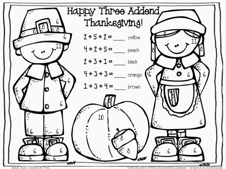 Thanksgiving Math Coloring Worksheets 1123 Thanksgiving Turkey