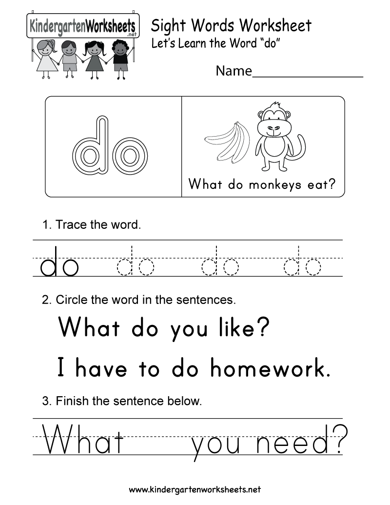 This Is A Sight Word Worksheet For Kindergarteners  Kids Will Be