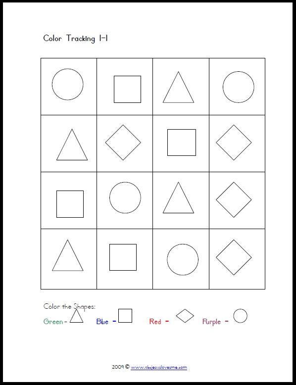 Free Printable Visual Perceptual Worksheets