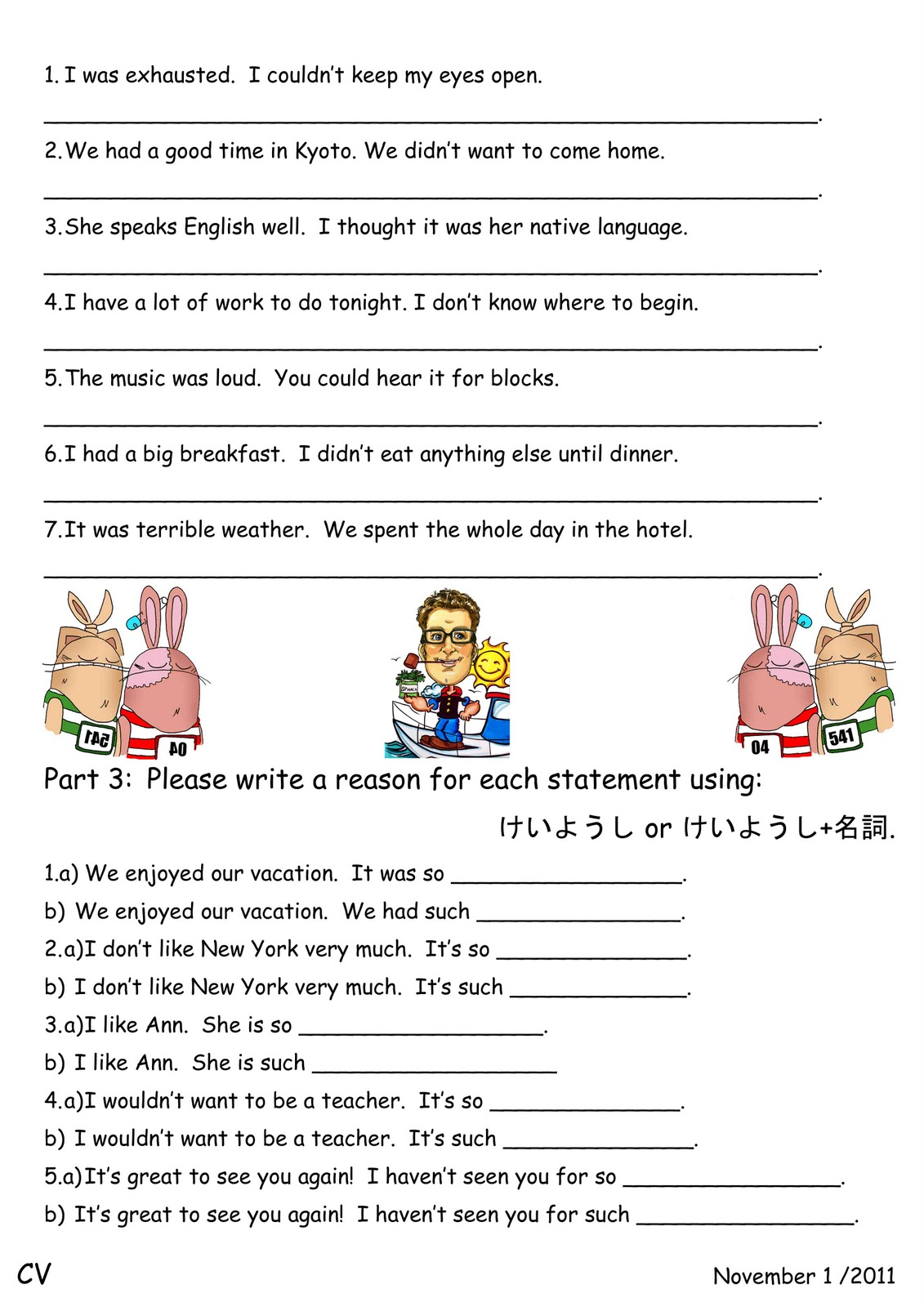 Canadian Voice English School Nagano  So And Such Explanation