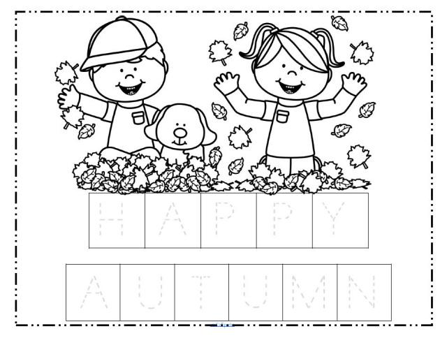 Fun Fall Worksheets For Kindergarten
