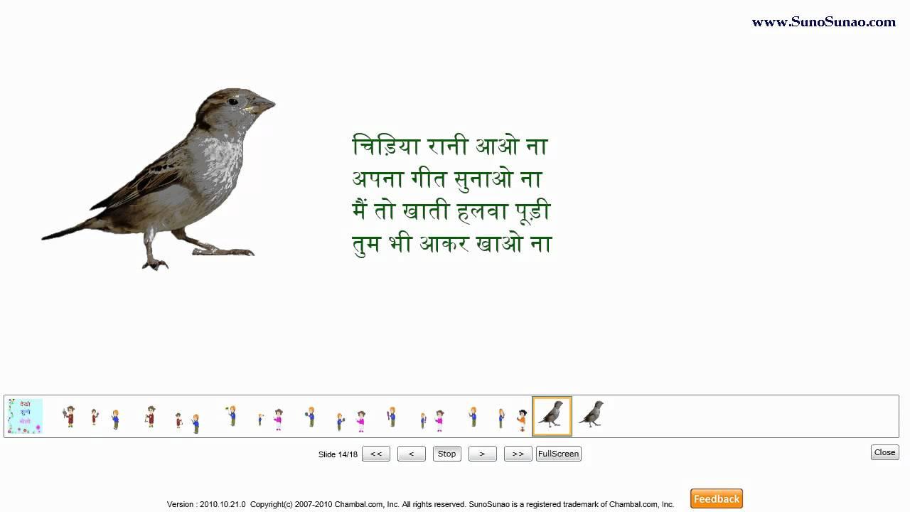 Hindi For Kids  Worksheet   3 5 24 For Hindi Kids @sunosunao Com