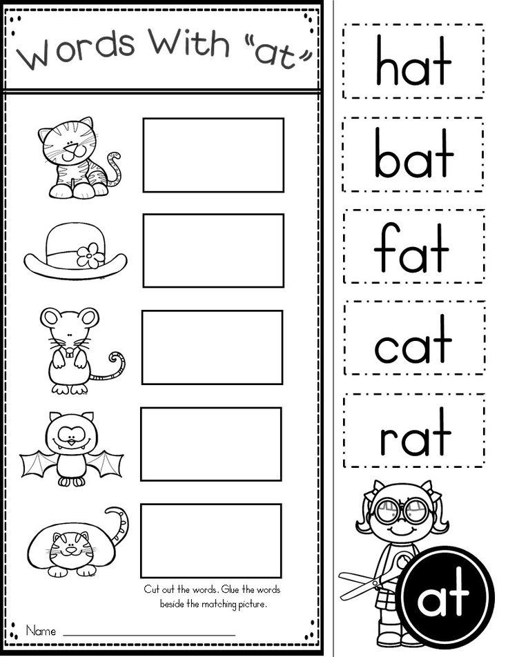 Kindergarten Word Family Worksheets