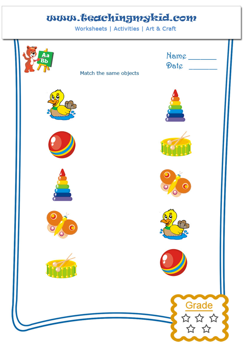 Objects Of Same Worksheets For Preschoolers Worksheets For All