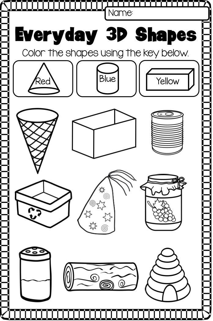 Printable 3d Shapes Worksheets For Kindergarten 5 Best Images Of