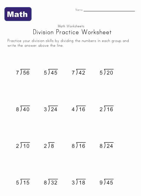 Single Digit Division Worksheet The Best Worksheets Image