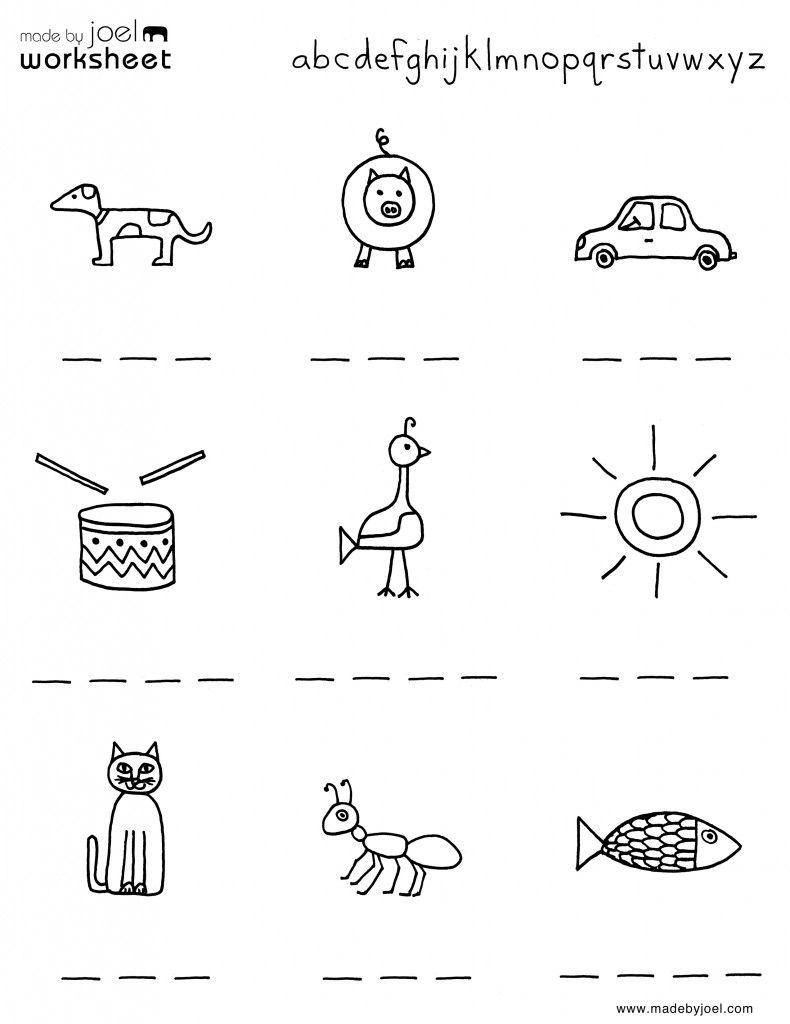 Spelling Worksheet For Summer – Kindergarten