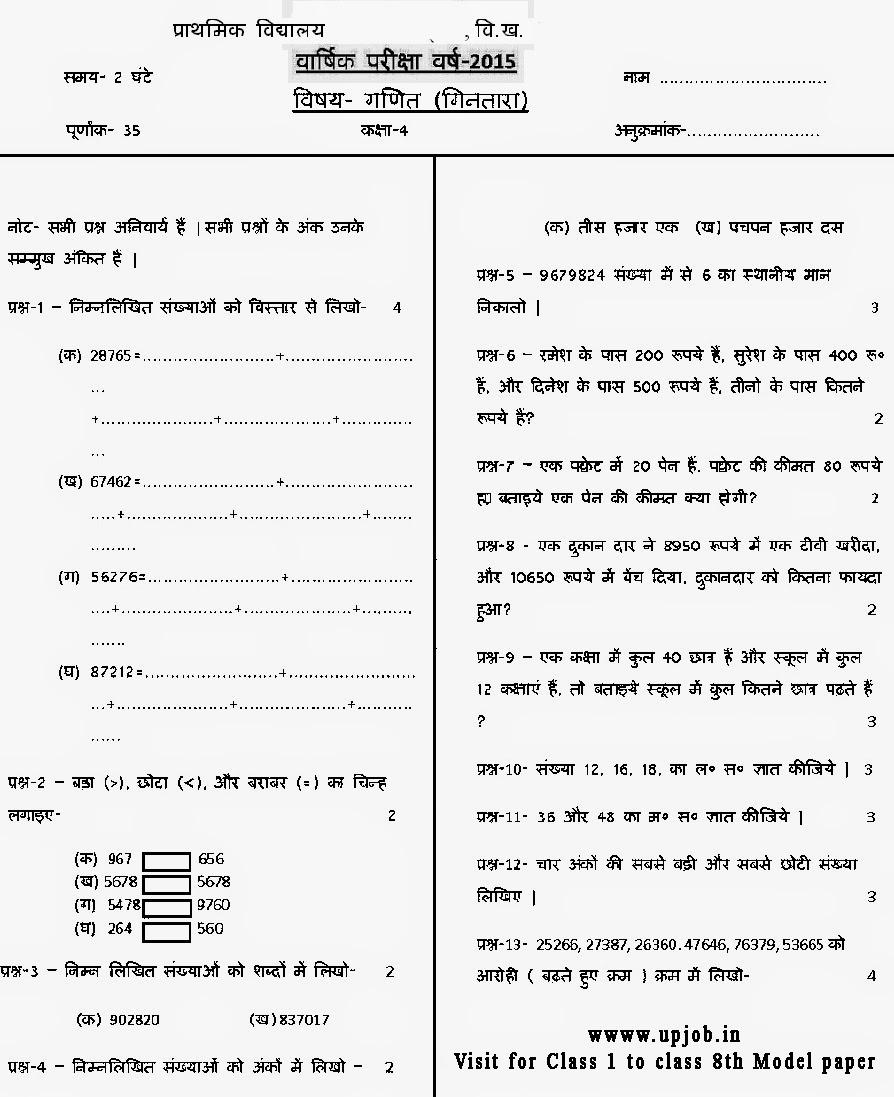 Worksheet Standard 4 Maths Wosenly Free Printable Worksheets For