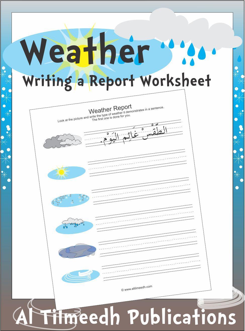 Www Arabicplayground Com Weather Report Writing By Al Tilmeedh
