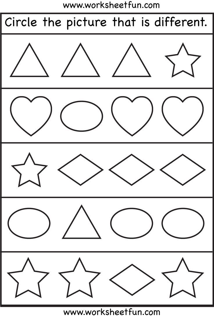 15 Best Same And Different Images On Worksheets Samples