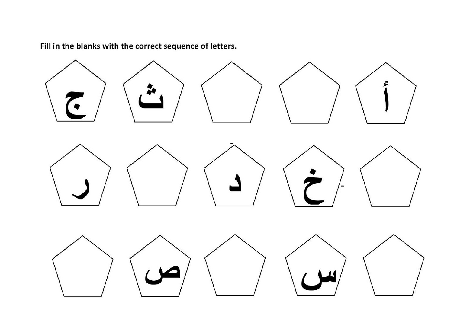 Arabic Letters Worksheet For Kids Printable
