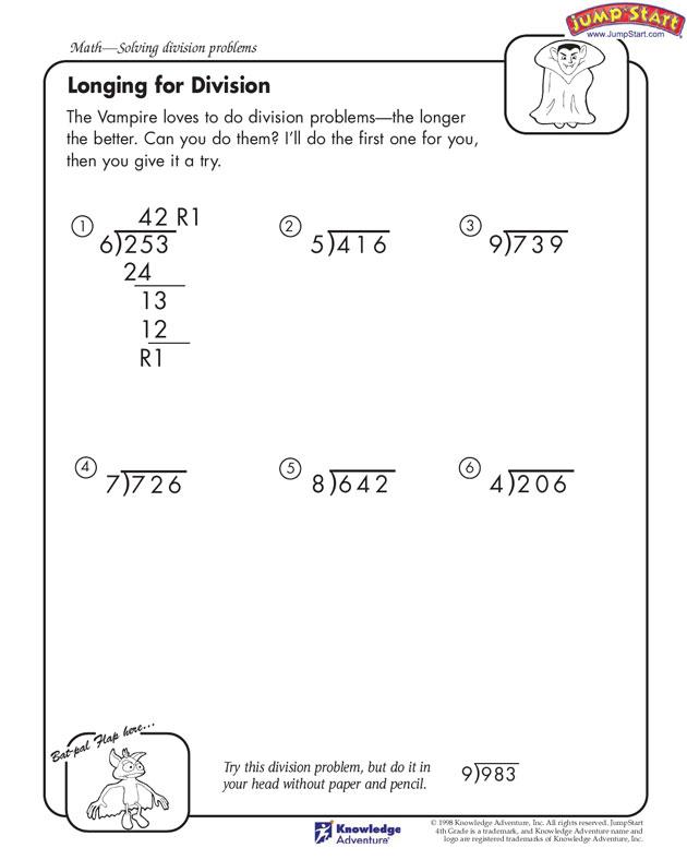 Free Fourth Grade Math Games Awesome Free 4th Grade Math Division