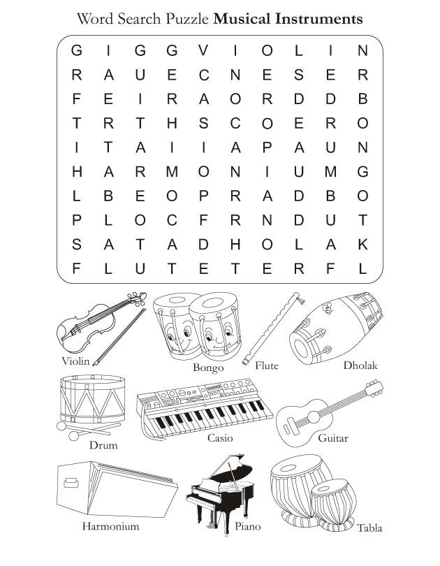 Free Music Worksheets The Best Worksheets Image Collection