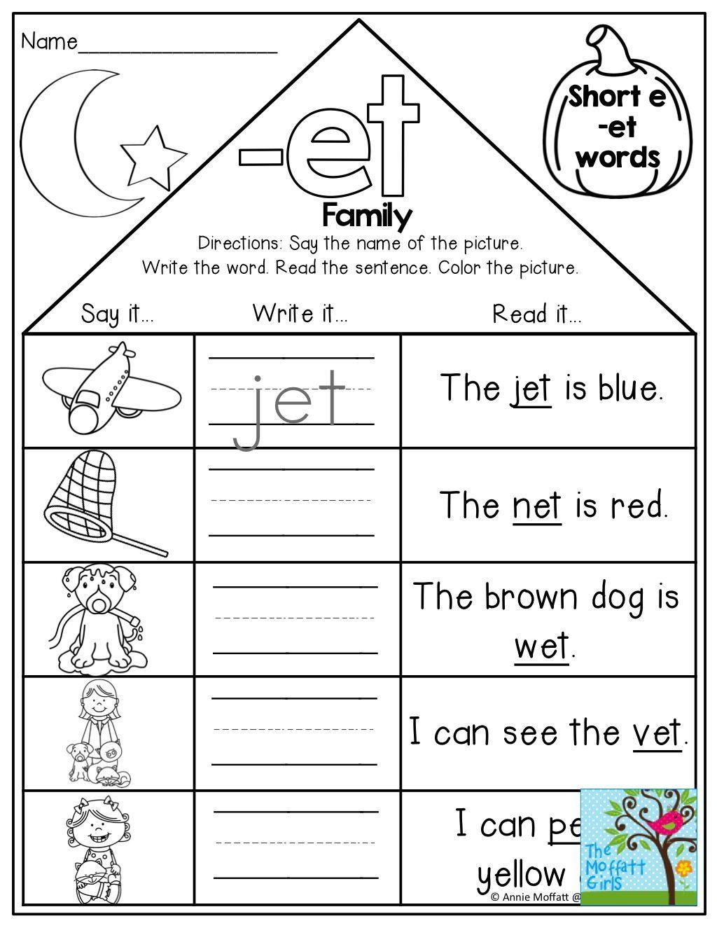 Ig Word Family Worksheets For Kindergarten Et At Free Less On